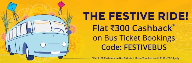 PayTM - Get Flat Rs 300 Cashback on Bus Ticket Bookings