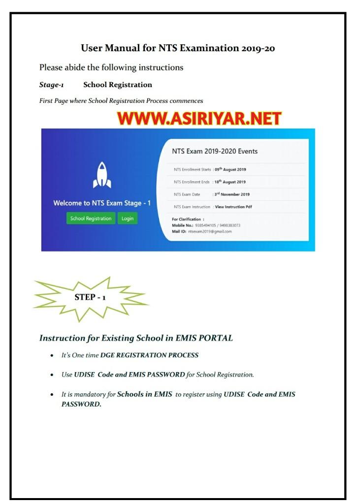 Asiriyar Net