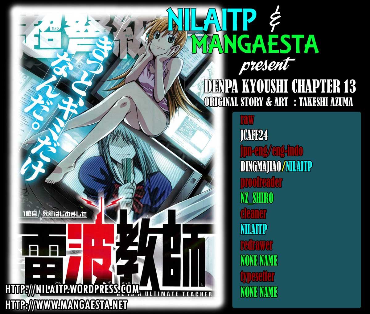 Komik denpa kyoushi 013 14 Indonesia denpa kyoushi 013 Terbaru 1|Baca Manga Komik Indonesia|