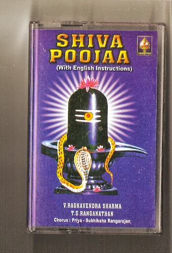 Shiva Poojaa By Raghavendra Sharma & Others Devotional Album