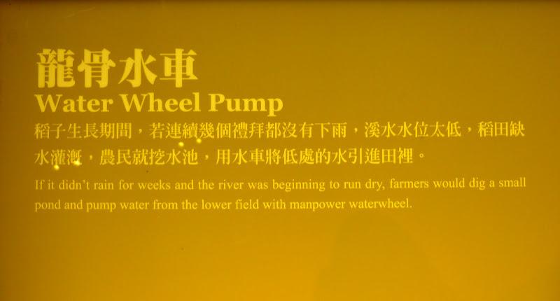Yilan County.Taucheng , Musée Lanyang - P1230223.JPG