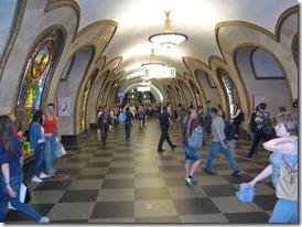 stationNovolobodskaya