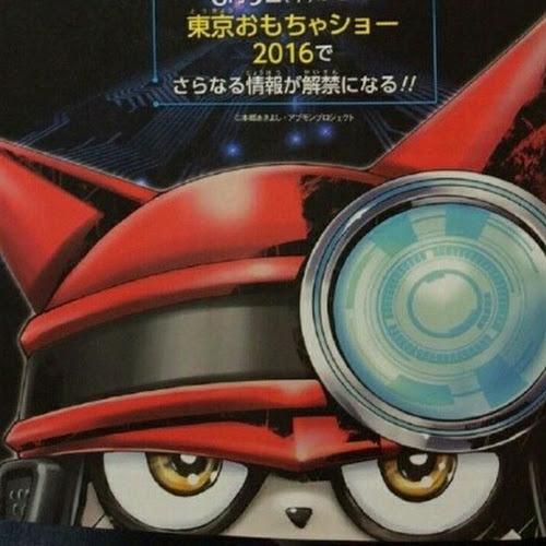 Digimon Universe: Appli Monsters – Trailer do novo anime divulgado