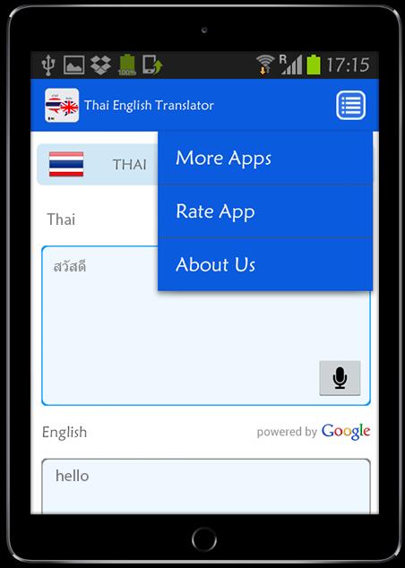 Google translate pronounce-2849