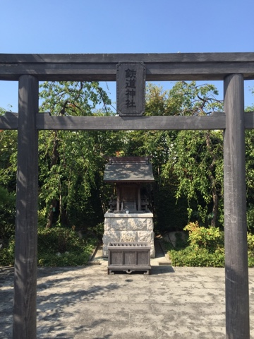 Tetsudo shrine is dedicated to safe train travel and is on the rooftop of Hakata station in Fukuoka