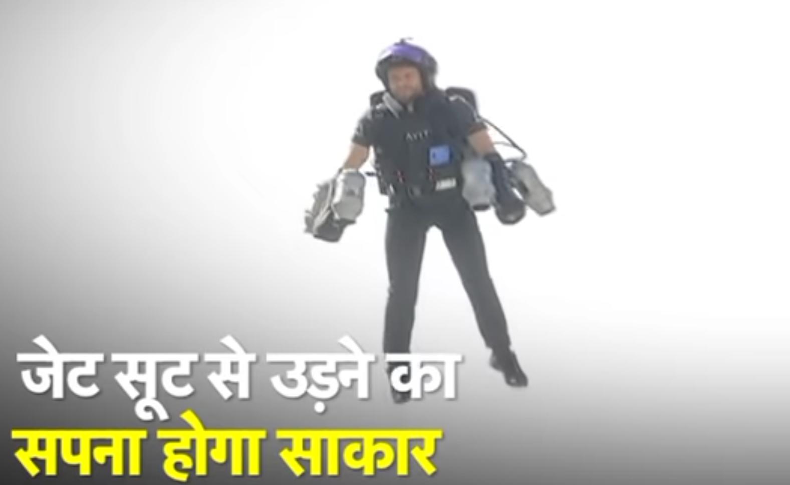 Insan Bhi Panchi Ki Tarah Urr Sakta Hai.