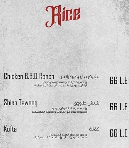 منيو مطعم الشيف 3