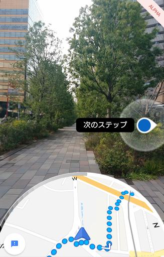 赤坂Inter city air周辺にて