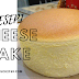 RESEPI : Japanese Cotton Cheesecake