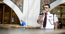 شركة امنية عالمية بالمغرب توظيف 30 موظف امن ذو مستوى جيد في اللغة الإنجليزية براتب 4000 درهم شهريا G4S%2528Maroc%2529%2Brecrute%2B30%2BAgent%2BDe%2BS%25C3%25A9curit%25C3%25A9%2BAnglophone
