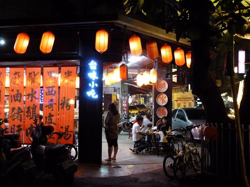 TAIWAN. Meli melo - P1130958.JPG