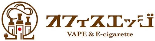 imgrc0067886989 thumb%255B2%255D - 【セール】オフィスエッジで25%割引のクーポンコードを発券中、楽天出店記念月イベント【国内/電子タバコ】