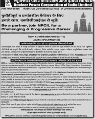 npcil-executive-trainee-recruitment-2017-2018-indgovtjobs