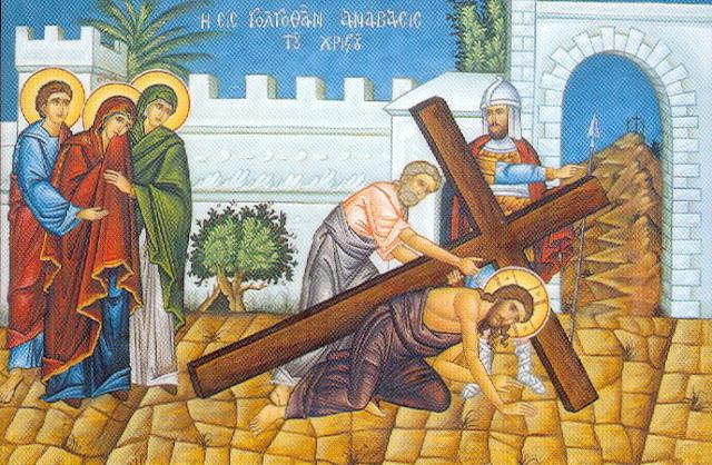Αποτέλεσμα εικόνας για Κυριακή της Σταυροπροσκυνήσεως