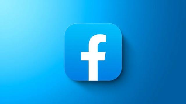 معرفة إذا ما تم تسريب بريدك الإلكتروني وكلمة السر في اختراق فيسبوك