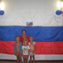 Концерт, посвященный Дню Государственного Флага  Российской Федерации «Триколор Моей Родины»  (Артёмовский СК)