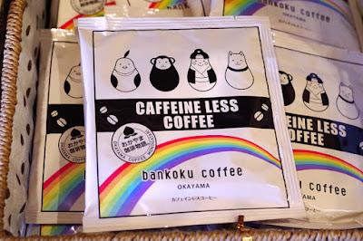 バンカオリジナル商品:カフェインレスコーヒー(デカフェコーヒー)ドリップバッグ