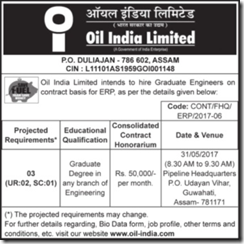 Oil India Limited Graduate Engineers 2017 www.indgovtjobs.in