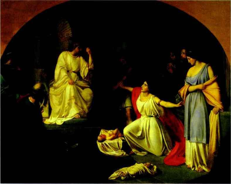 Paint, King Solomon