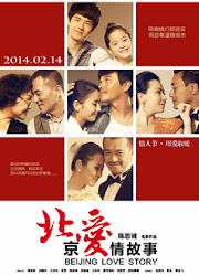 Beijing Love Story China Movie