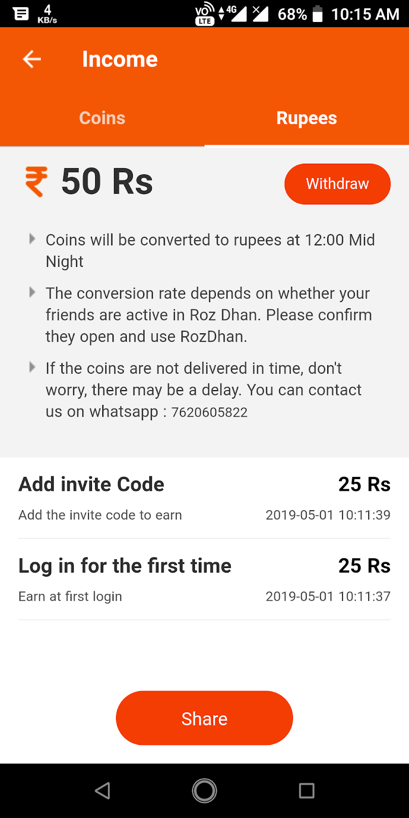 Rozdhan App–Get Rs.50 Bonus + Refer & earn Rs.5
