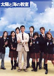 Taiyo to Umi no Kyoshitsu - Lớp Học Bãi Biển