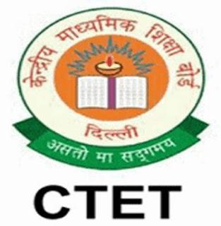 CTET - தேர்வுக்கான விண்ணப்பப் பதிவு தொடங்கியது