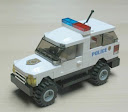 police-suv-1.jpg