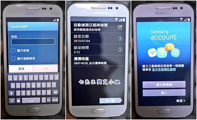 5 SAMSUNG GALAXY Win i8552