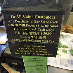 Minh Phat Asian Supermarket's profile photo
