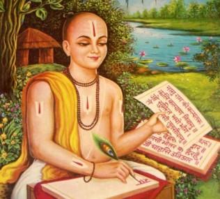 भक्ति – नीति माधुरी कक्षा 5 हिंदी कलरव   UP Board Solutions for Class 5 Hindi Kalrav Chapter 14