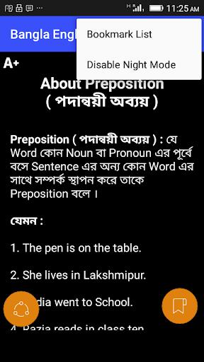 Download Bangla English Translation Google Play softwares
