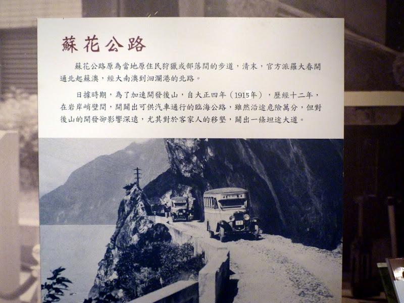 Hualien County. De Liyu lake à Fong lin J 1 - P1230782.JPG