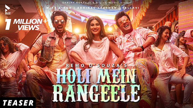 Holi Mein Rangeele Lyrics  in Hindi– Mika Singh | Mouni Roy