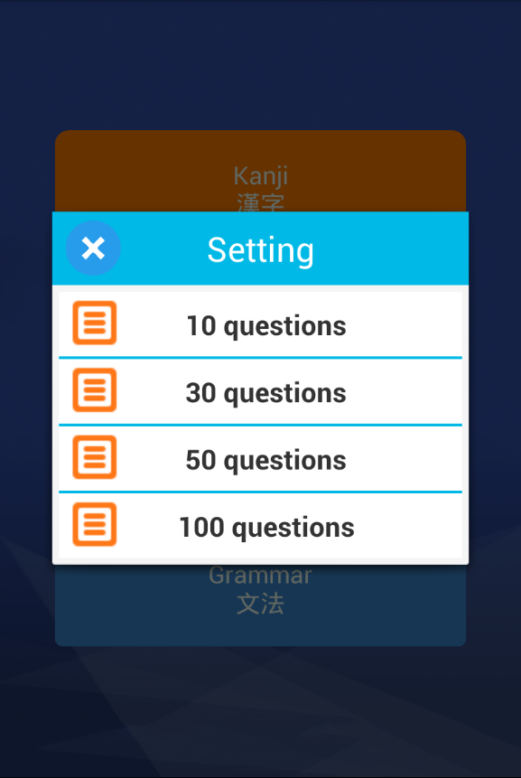 JLPT Practice(N1-N5)- screenshot