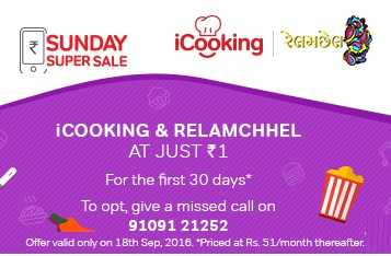 Airtel Dth Sunday Super Sale - Subscribe iCooking & Relamchhel Channel At Rs. 1 For 30 Days