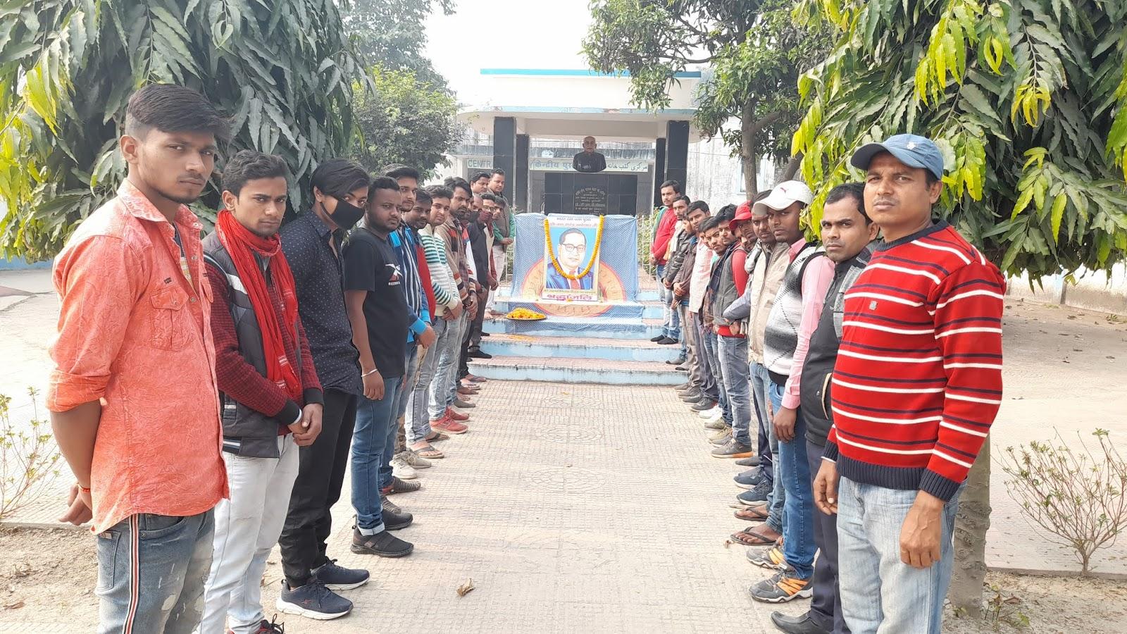 """मधेपुरा/छात्र राजद के द्वारा विश्वविद्यालय परिसर में मनाया गया आदरणीय डॉ भीम राव अम्बेडकर """"बाबा साहब"""" का महापरिनिर्वाण दिवस"""