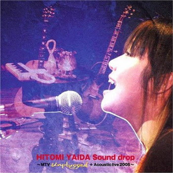 [MUSIC VIDEO] 矢井田瞳 – Sound drop ~MTV Unplugged + Acoustic live 2005~ (2005/12/7)