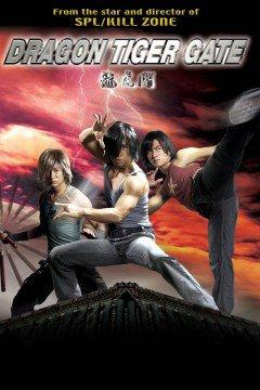 Long Hổ Môn – Dragon Tiger Gate VietSub Full HD (2006)