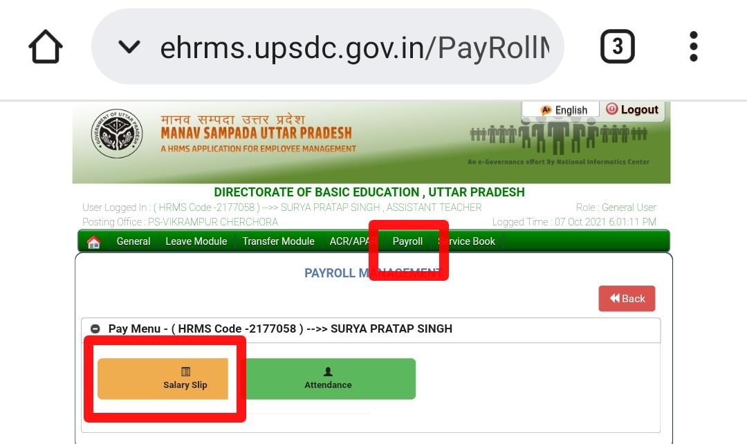 Manav sampda up pay slip -Manav Sampada Payroll- Manav Sampada Data Entry-ehrms pay slip download up-manav sampda app download