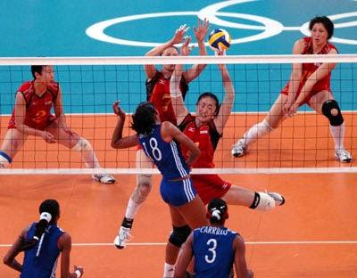 puncak sanggup diartikan bahwa pemain tersebut memiliki kesungguhan untuk bermain voli den Metode Melatih Kondisi Fisik Pemain Bola Voli