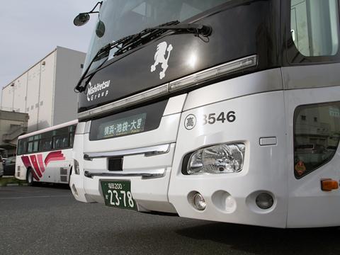 西鉄高速バス「ライオンズエクスプレス」 8546 正面 西鉄高速バス福岡支社にて(H27.04.17撮影)