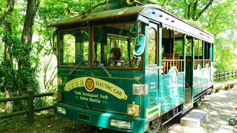 多摩動物公園 バス 写真