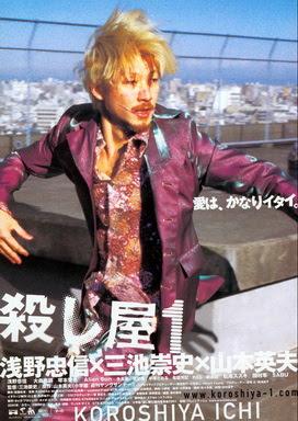 [MOVIES] 殺し屋 1 / ICHI THE KILLER (2001)