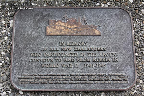 A plaque at the Frank Kitts Park of Wellington [New Zealand] in the memory of all the New Zealanders who participated in World War 2