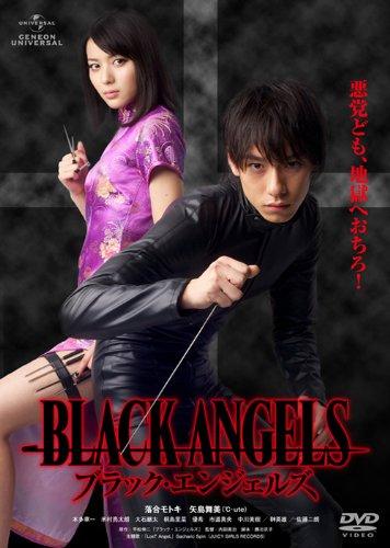 [MOVIES] ブラック・エンジェルズ (2011)