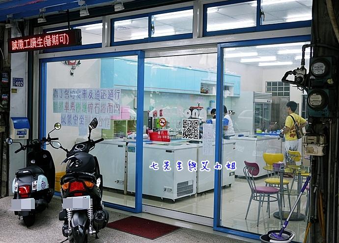 新竹 竹北 台榮冰果店