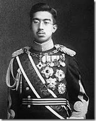JAPAN HIROHITO III
