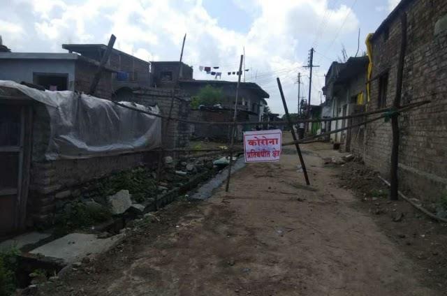 कुंभा येथे सात दिवसाचा जनता कर्फ्यू