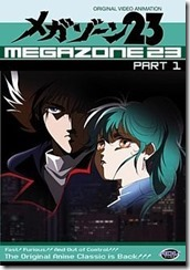 Megazone23-part1-DVDcover